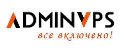 AdminVPS — промокод, купоны и скидки, акции на декабрь, январь