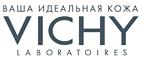 VICHY — промокоды, купоны, скидки, акции на август, сентябрь