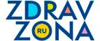 ZDRAVZONA.RU — промокоды, купоны, скидки, акции на апрель, май