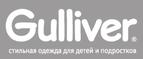 Gulliver — промокоды, купоны, скидки, акции на август, сентябрь