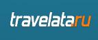 Travelata.ru — промокоды, купоны, скидки, акции на июнь, июль