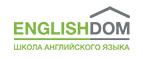 EnglishDom — промокоды, купоны, скидки, акции на декабрь, январь