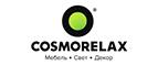 Cosmorelax — промокоды, купоны, скидки, акции на май, июнь