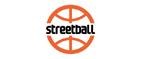 Streetball — промокоды, купоны, скидки, акции на май, июнь