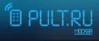 Pult.RU — промокоды, купоны, скидки, акции на май, июнь