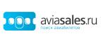 Aviasales.ru — промокоды, купоны, скидки, акции на июнь, июль