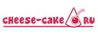 Cheese-cake — промокоды, купоны, скидки, акции на апрель, май