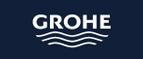 GROHE — промокоды, купоны, скидки, акции на январь, февраль