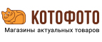 Похожий магазин Kotofoto