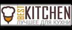 Best Kitchen промокод