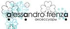 Alessandro Frenza — промокоды, купоны, скидки, акции на июнь, июль