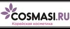 COSMASI.RU — промокоды, купоны, скидки, акции на июнь, июль
