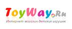 Toyway — промокоды, купоны, скидки, акции на май, июнь