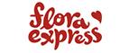 Floraexpress — промокоды, купоны, скидки, акции на май, июнь