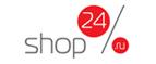 Шоп24 — промокоды, купоны, скидки, акции на август, сентябрь