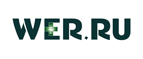 Wer.ru — промокоды, купоны, скидки, акции на август, сентябрь