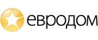 Евродом — промокоды, купоны, скидки, акции на январь, февраль