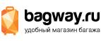Bagway — промокоды, купоны, скидки, акции на апрель, май
