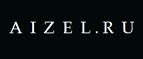 AIZEL — промокоды, купоны, скидки, акции на октябрь, ноябрь
