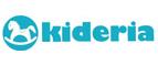 KIDERIA — промокоды, купоны, скидки, акции на январь, февраль