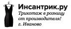 Insantrik — промокоды, купоны, скидки, акции на май, июнь