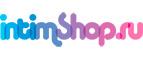 IntimShop_ru — промокоды, купоны, скидки, акции на август, сентябрь