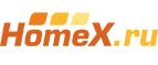 HomeX — промокоды, купоны, скидки, акции на май, июнь