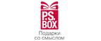 P.S. BOX промокод
