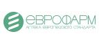 evropharm.ru — промокоды, купоны, скидки, акции на август, сентябрь