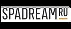 SPADREAM.RU — промокоды, купоны, скидки, акции на ноябрь, декабрь
