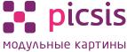 picsis — промокоды, купоны, скидки, акции на февраль, март