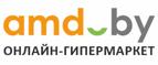 amd — промокоды, купоны, скидки, акции на август, сентябрь