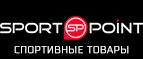 Sport Point — промокоды, купоны, скидки, акции на август, сентябрь