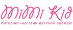 Mimikid.ru — промокоды, купоны, скидки, акции на август, сентябрь
