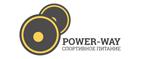 Power-Way — промокоды, купоны, скидки, акции на ноябрь, декабрь