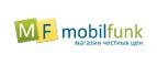 Mobilfunk — промокоды, купоны, скидки, акции на август, сентябрь