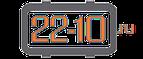 22-10 — промокод, купоны и скидки, акции на декабрь, январь