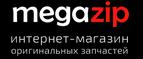 megazip — промокоды, купоны, скидки, акции на ноябрь, декабрь