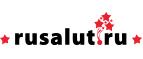 rusalut — промокоды, купоны, скидки, акции на май, июнь