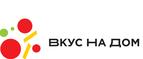 Vkusnadom.ru промокод