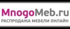 MnogoMeb.ru промокод
