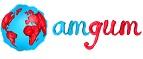 Amgum — промокоды, купоны, скидки, акции на апрель, май