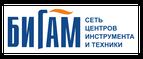 Bigam — промокоды, купоны, скидки, акции на август, сентябрь