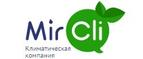 MirCli — промокоды, купоны, скидки, акции на август, сентябрь