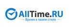AllTime — промокоды, купоны, скидки, акции на октябрь, ноябрь