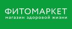 Фитомаркет Эвалар промокод