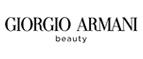 Giorgio Armani Beauty RU промокод