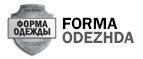 Forma odezhda промокод