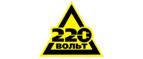 Похожий магазин 220 Вольт