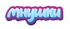 Mnushki — промокоды, купоны, скидки, акции на январь, февраль